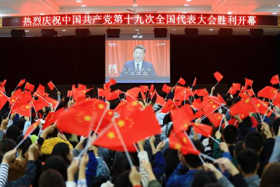 China's Xi Feeds Expectations for a Lengthy Reign WO BE870 CCONGR G 20171018224905