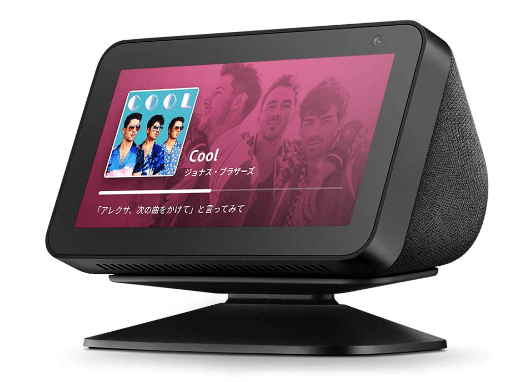 40 Off For Echo Show 5 And 33 Off For Echo Dot Amazon New Life Sale Information Engadget Japan Version Archyde