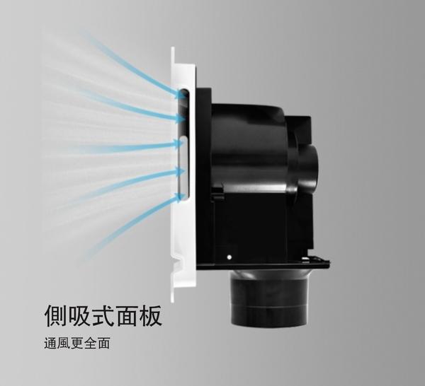 【麗室衛浴】專為排風扇設計美國KARAT KB- 1241 無線遙控浴室暖風機附無線遙控面板