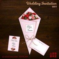 Jual Produk Kartu Undangan Pernikahan Unik Murah Dan Terlengkap