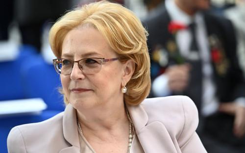 Veronica Skvortsova