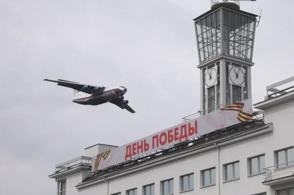 Воздушная часть парада в Нижнем Новгороде.