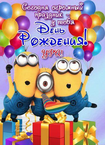 62ea3d966674d2c026b0d427aea6cebc z 2prsredr0 - Funny happy birthday to you: cheer up the family