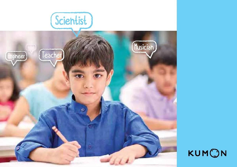 Kumon Kindergarten Worksheet