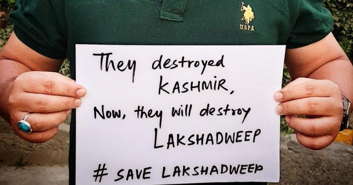Lakshadweep residents hold hunger strikes in protest against draft laws