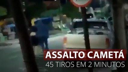 VÍDEO: 45 tiros podem ser ouvidos em pouco mais de 2 minutos em Cametá (PA)