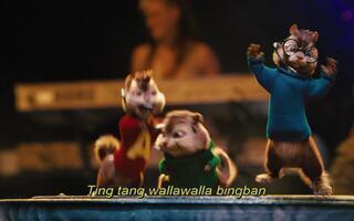 Globo exibe o filme Alvin e os Esquilos na Temperatura Máxima