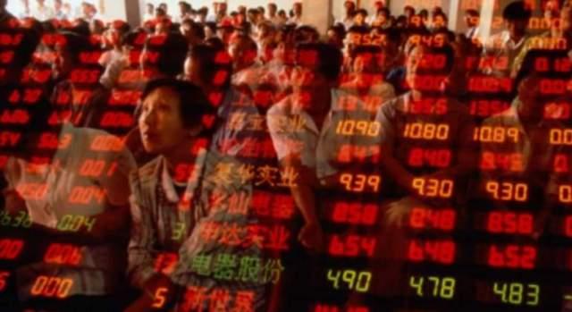 China-inversores.jpg