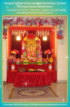 Visit Mahesh Bane Ganpati Decoration