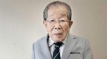 20192515301682DR_147998776 طبيب ياباني يكشف عن سر وصوله لسن 105 عاما Actualités