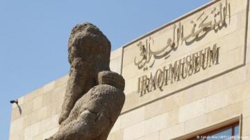 18287381_303_892299767 آثار العراق المنهوبة.. المتحف الوطني يستعيد 1300 قطعة أثرية Actualités