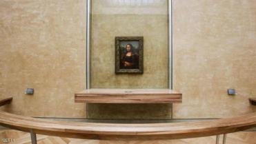 """1_1288779_948660936 لوحة """"موناليزا"""" تعود إلى موقعها الأصلي أدب و فنون"""