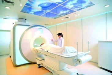 __214155884 لأول مرة في إفريقيا...المغرب ينشئ مدينة خاصة بالسياحة الطبية Actualités