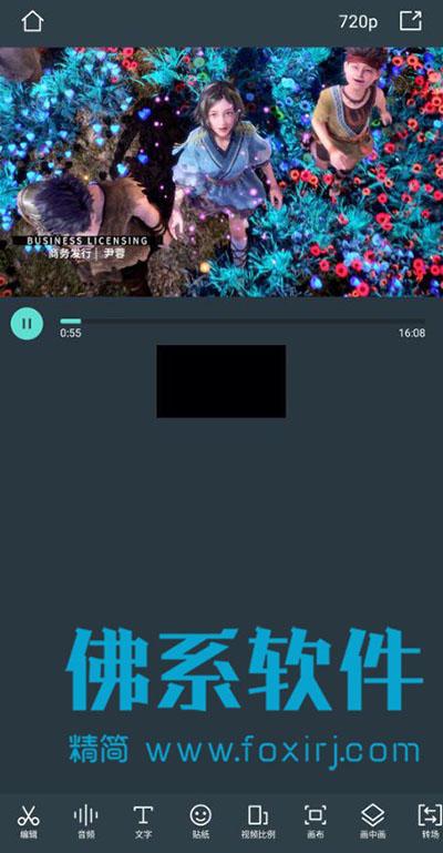 简单强大的视频编辑器 喵影工厂Wondershare Filmora 至尊VIP修改版