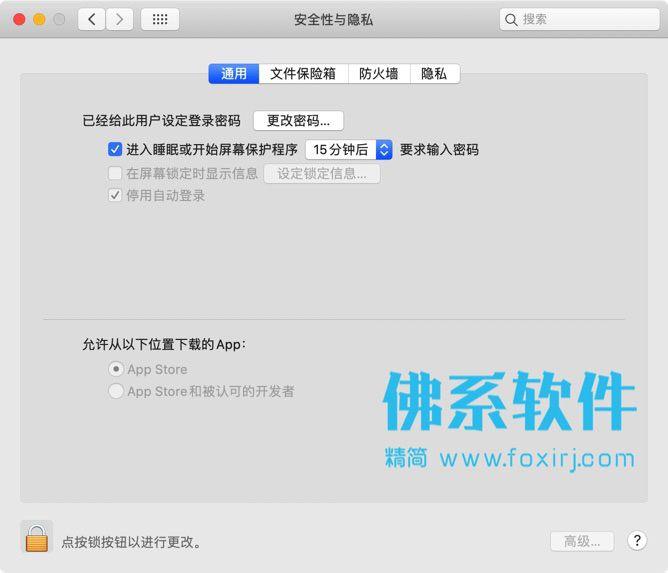 Mac OS 10.15.4 Catalina系统提示软件已损坏/无法打开/你应该将它移到废纸篓等的解决方法