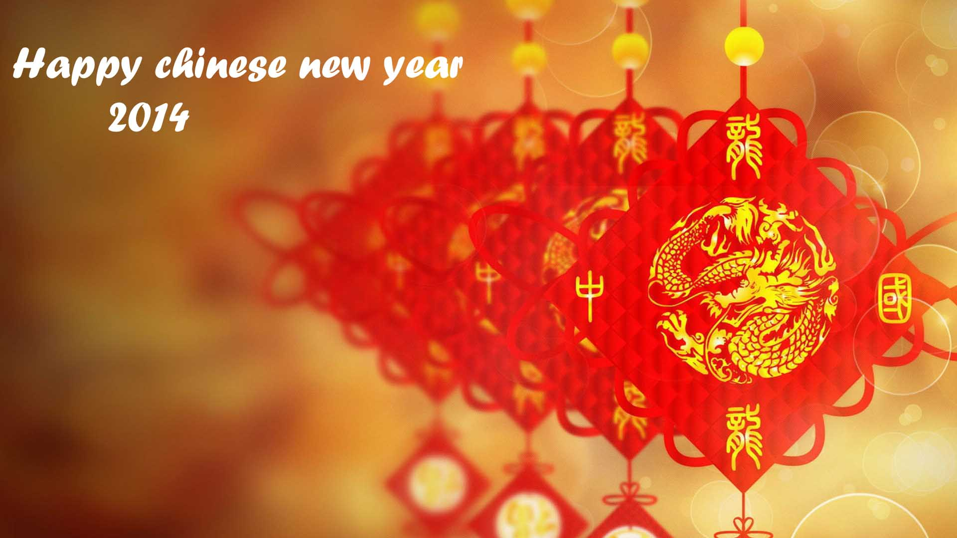 Chinese New Year Picture