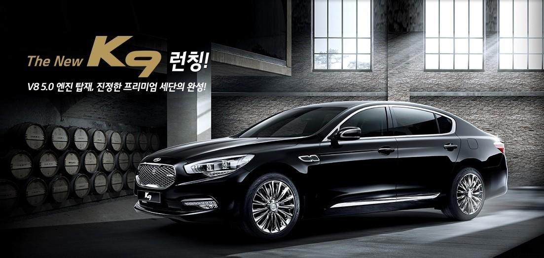 Kia K9 Flagship Sedan Gets 5 Liter GDI V8 In South Korea