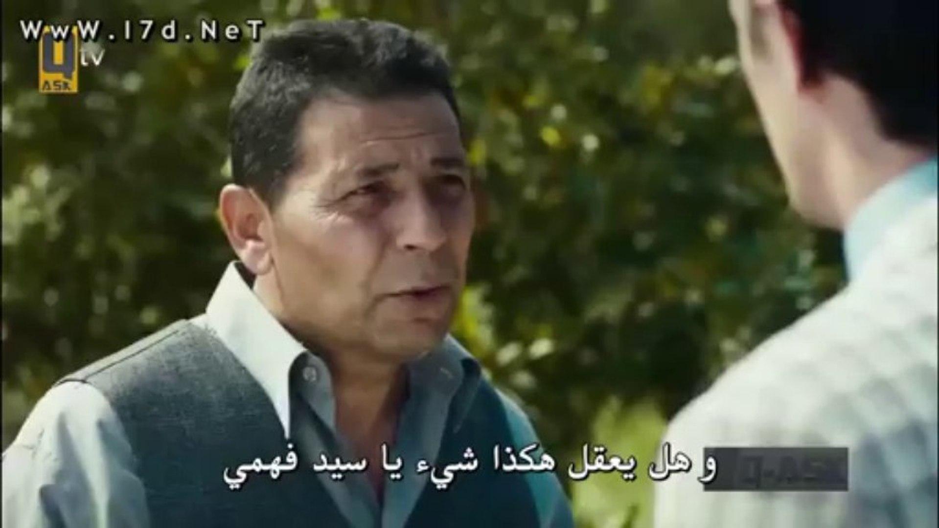 مسلسل تتار رمضان الحلقة 10 مترجمة القسم الاول شاهد دراما Video Dailymotion