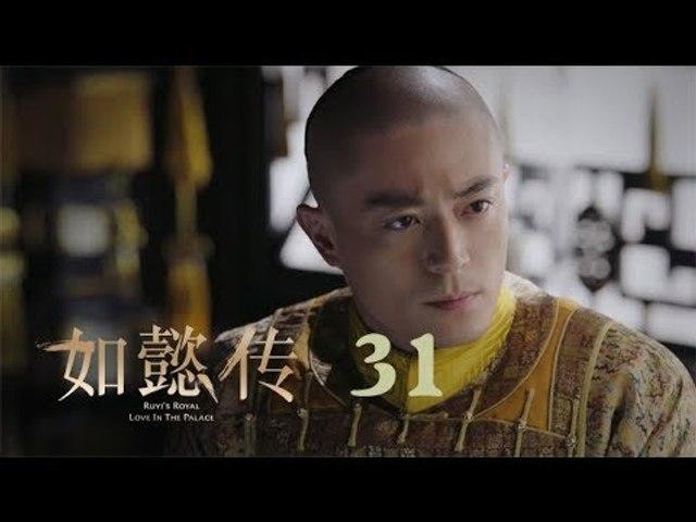 【如懿傳】Ruyi's Royal Love in the Palace by 大劇獨播 (page 2) - Dailymotion