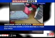Horror: Kolkata kid mercilessly beaten up by private tutor