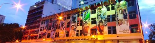 Kuala Lumpur Metropolitan University College main campus