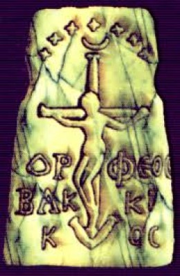 Dionysus on the Cross Tablet.