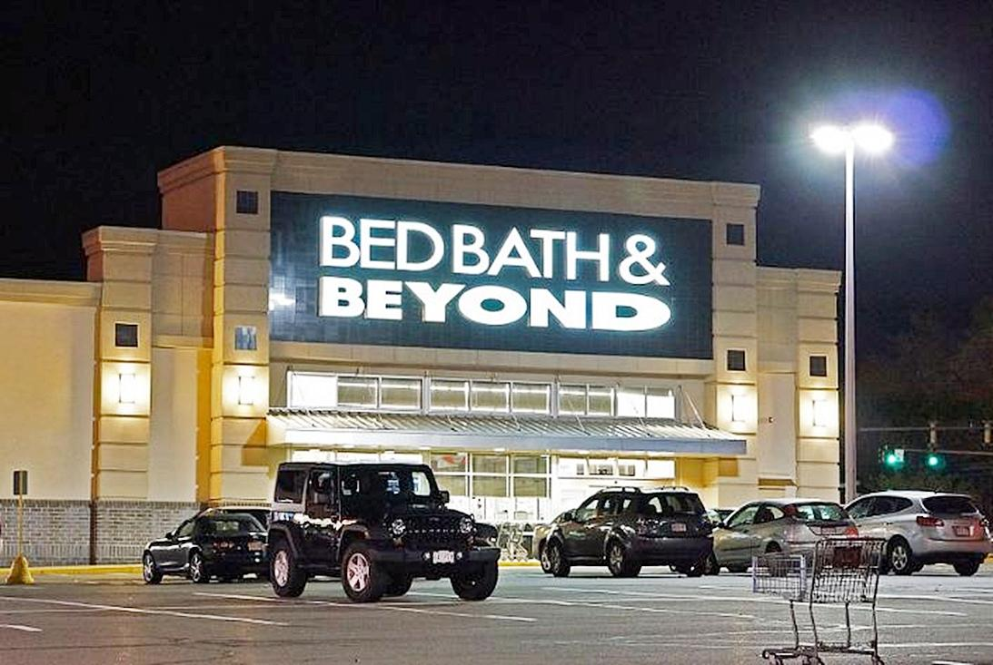 Bed Bath Beyond Layoffs 2020 Hundreds Of Call Center Workers To