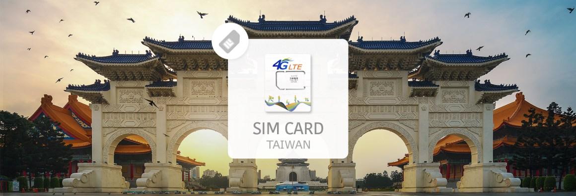 【유심칩】대만 4G 데이터 무제한 + 통화 패키지 (타오위안 공항수령)