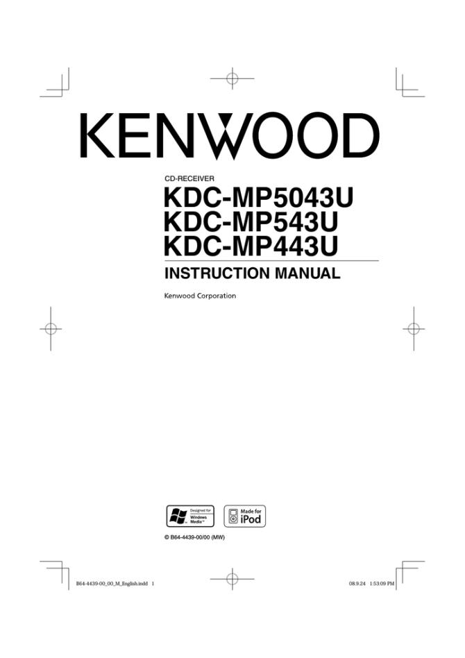 kenwood kdcmp443u cd player user manual  manualzz