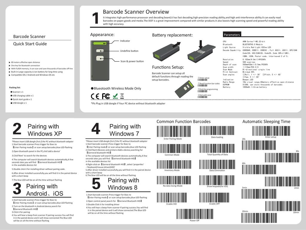 Mj User Manual