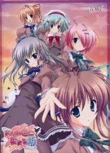Image result for Akane-iro ni Somaru Saka