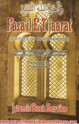 fazail e tijarat by sheikh muhammad zakariyya r