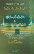 miracles of prophet saw by hafiz ibn katheer