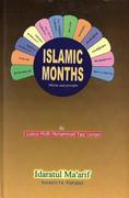 Islamic Months By Shaykh Mufti Taqi Usmani