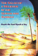 The Salah Of A Believer In The Quran & Sunnah