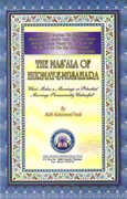 The Mas'ala of Hurmat e Musaharah By Shaykh Muft