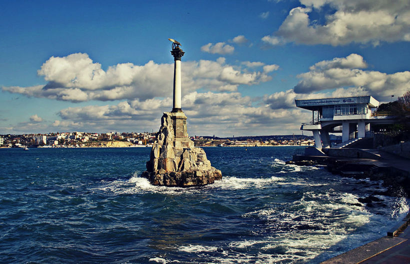 tratament comun în Sevastopol