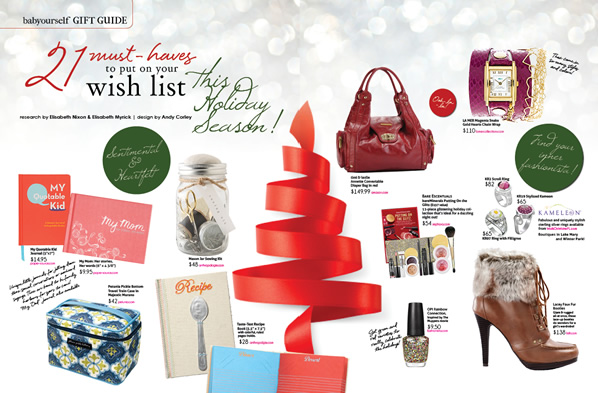 Gift Guide 1 of 2