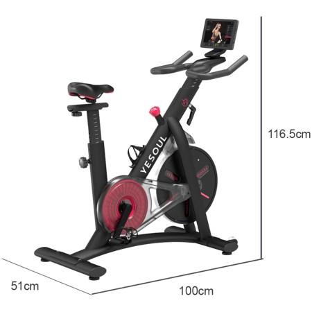Bicicleta spinning smart Yesoul S3 Pro, rezistenta magnetica, volanta 6 kg, bluetooth, greutate maxima utilizator 120 kg, negru