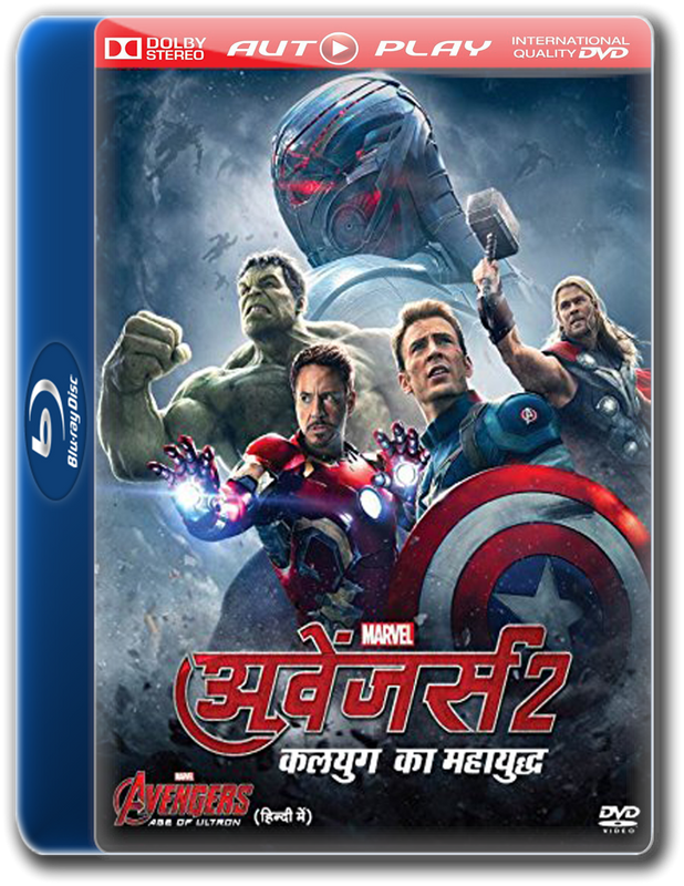 avengers age of ultron full movie free download in hindi in hd