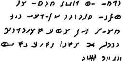 Transcription of the inscription (Fig.8)