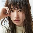 [Album] Mirei Toyama – My Way