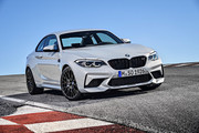 2019_BMW_M2_Competition_20