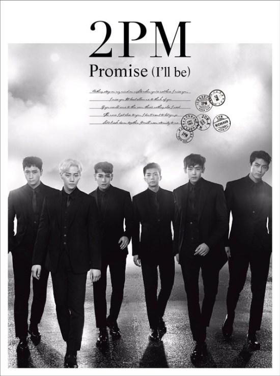 2PM - Promise (I'll be) -Japanese ver.-