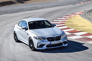2019_BMW_M2_Competition_10