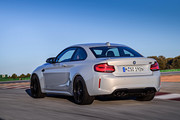 2019_BMW_M2_Competition_6