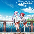 [Single] Wake Up, Girls! – Bokura no Frontier