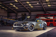 Ford_Mustang_GT_Eagle_Squadron_1