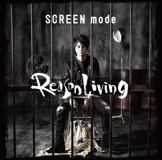 SCREEN mode - Reason Living