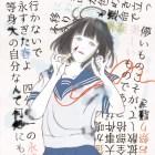 [Single] Passepied – Nagasugita Haru / Hyper Realist